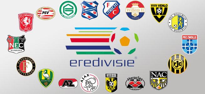 ¿Cuál es tu equipo favorito de Países Bajos?