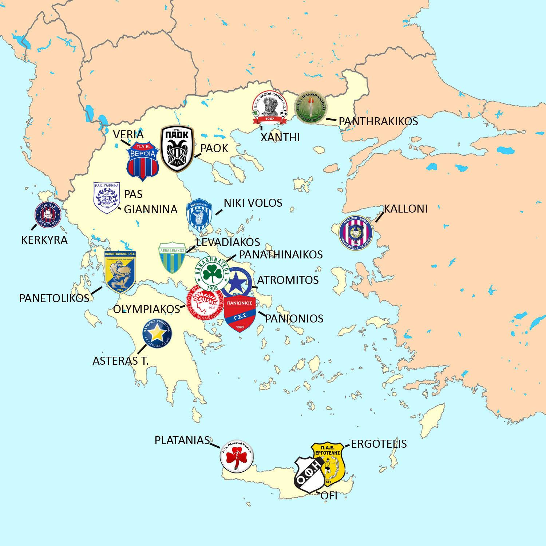 ¿Cuál es tu equipo favorito de Grecia?