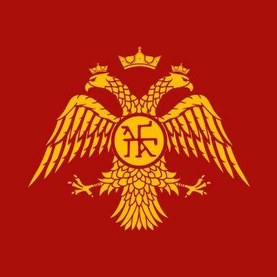 ¿En qué año (d.C.) se produce la caída del Imperio Romano de Oriente?