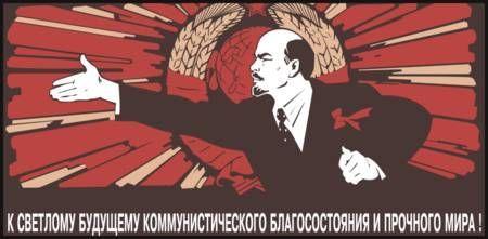 ¿Qué hecho histórico hizo posible la creación de la Unión Soviética?