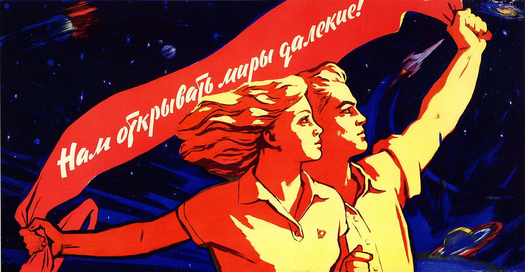 ¿Quién fue el jefe de Gobierno que más años estuvo en el poder de la URSS?