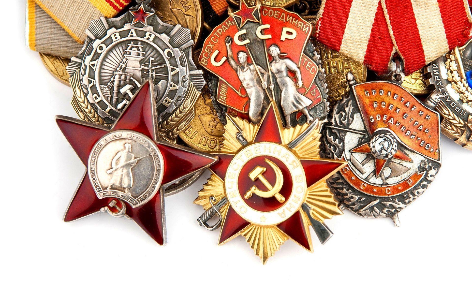 ¿Como se llamaban los distintos estados que existían dentro de la Unión Soviética?