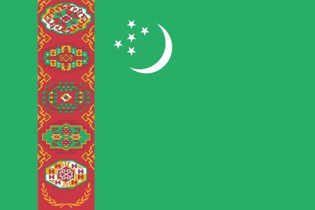 Esta bandera parece tener una alfombra en un costado, ¿de qué país asiático es?