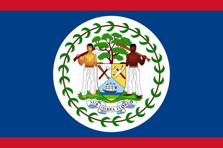 Única bandera nacional con personas en ella, ¿a qué país representa?