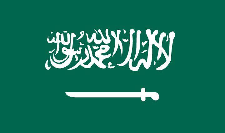 Esta es la única bandera que debe ondear hacia la izquierda, ¿de qué país es?