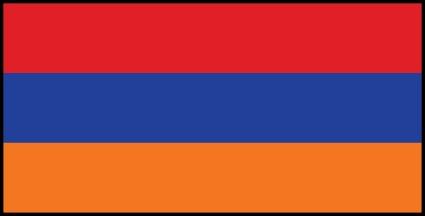 ¿Cuál es la moneda de Armenia?