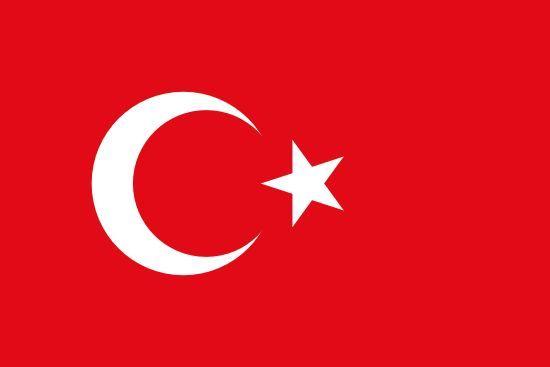 ¿Cuál es la moneda de Turquía?