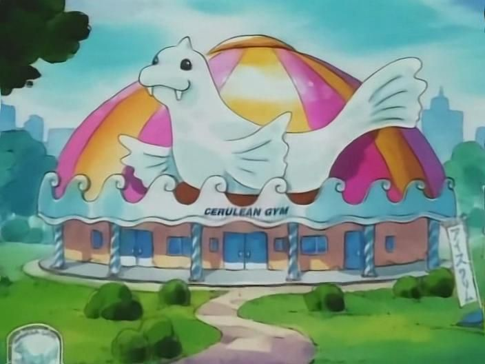En Pokémon Rojo & Azul... si pescas en la piscina del Gimnasio de Ciudad Celeste, solo hay....