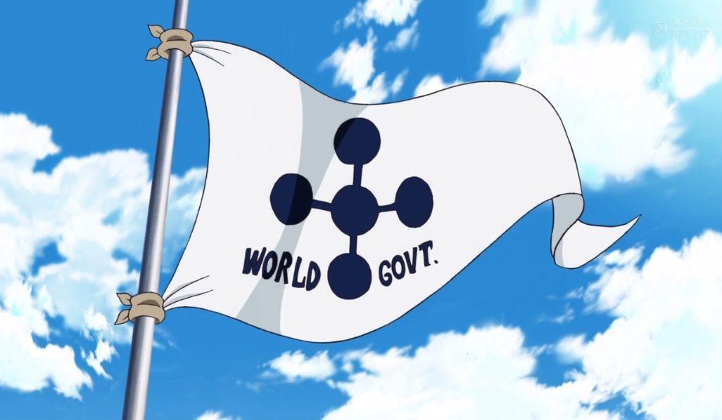 ¿De cuántos miembros se compone el Gorosei?
