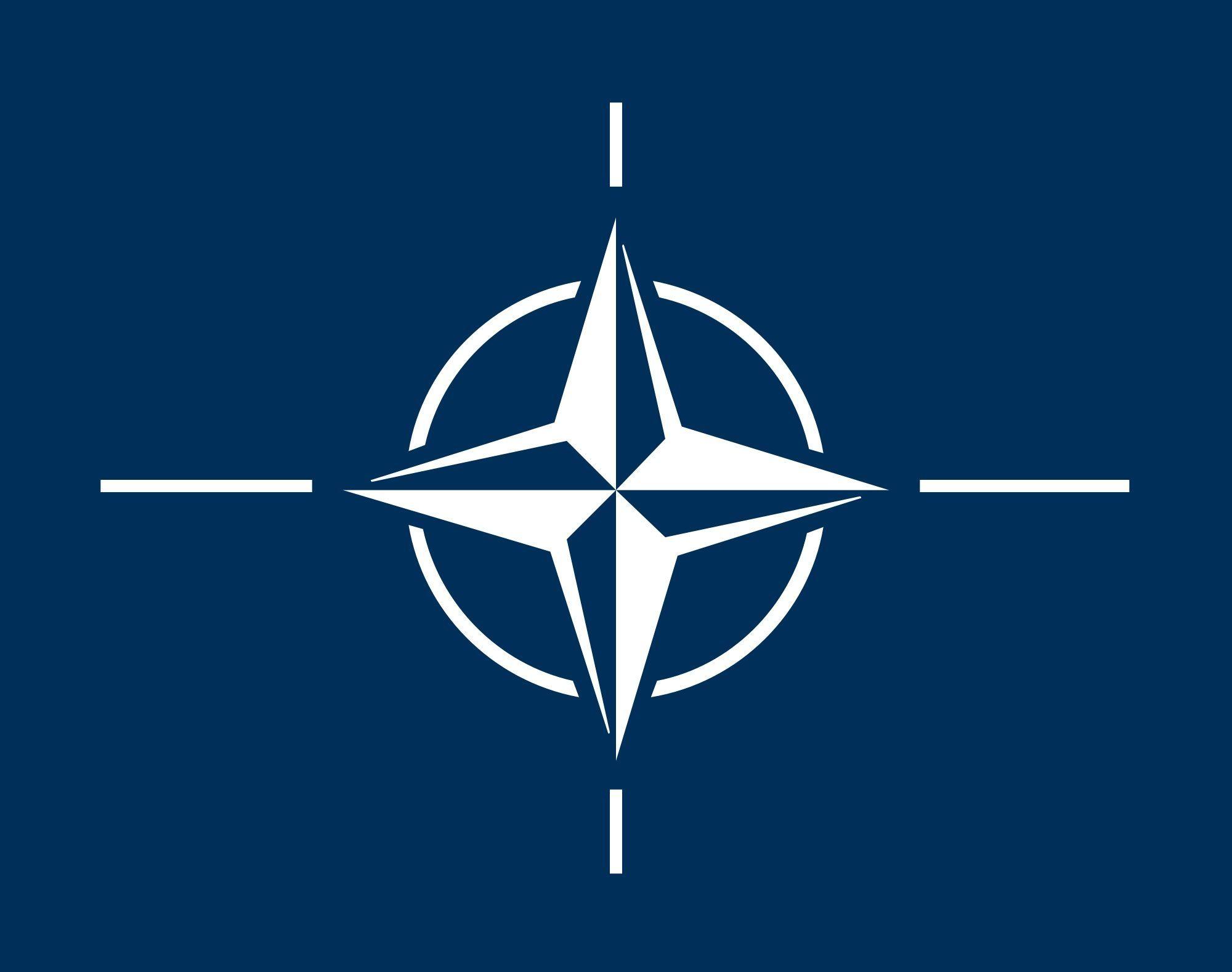 ¿En qué alianza militar internacional está España?