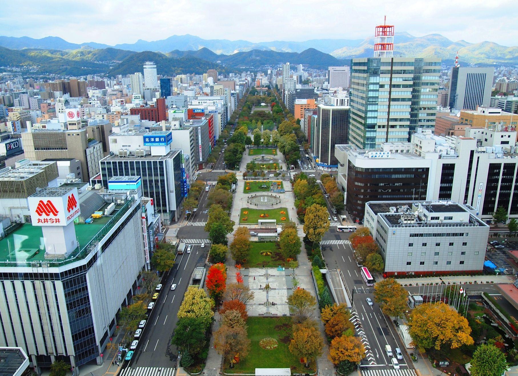 ¿A que país pertenece Sapporo?