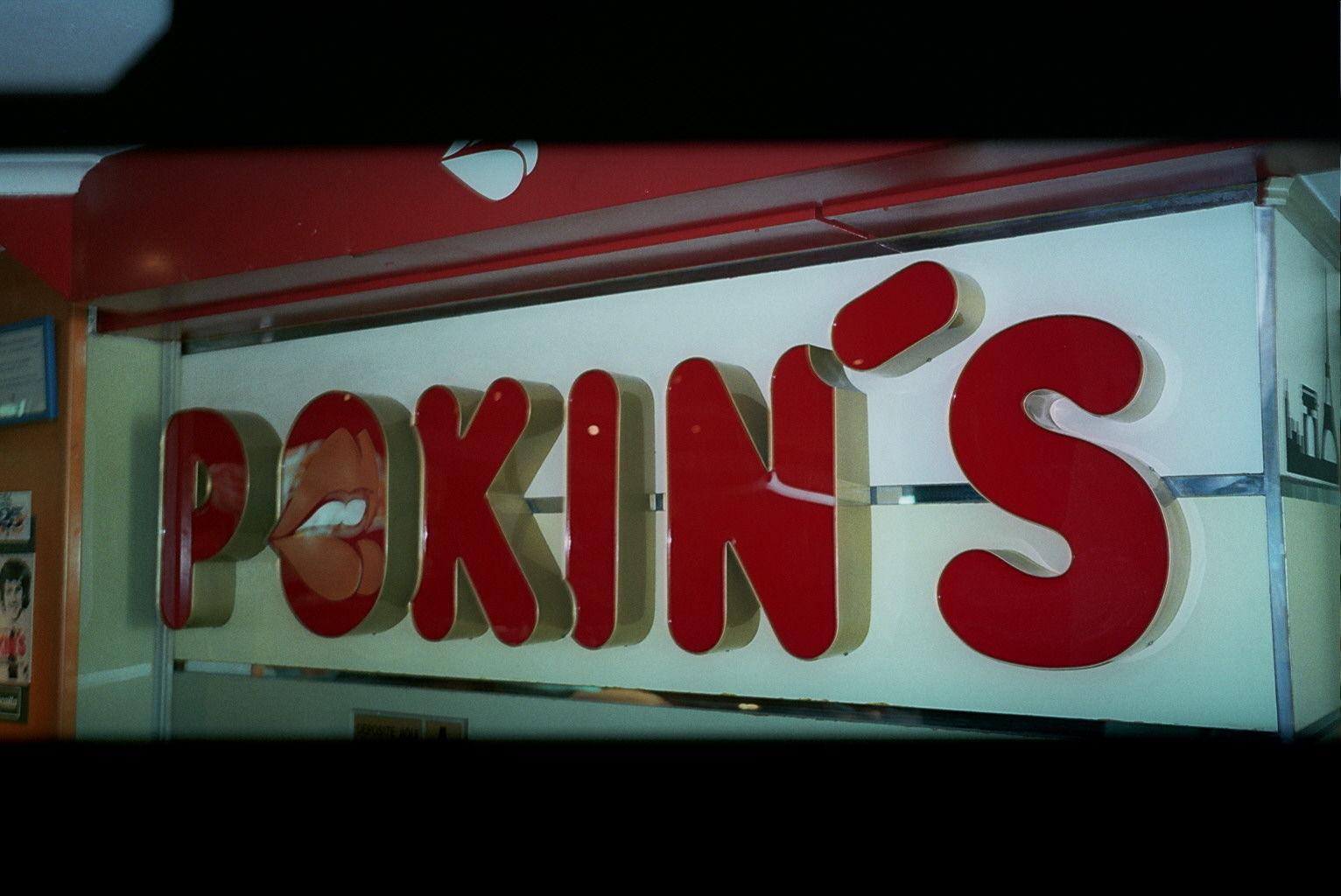 Y para terminar, pregunta para albaceteños de pura cepa. ¿Qué famoso actor trabajaba en el mítico Pokin's?