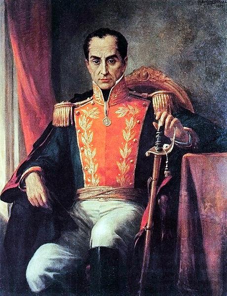 ¿Nombre del Prócer venezolano conocido como el Libertador?