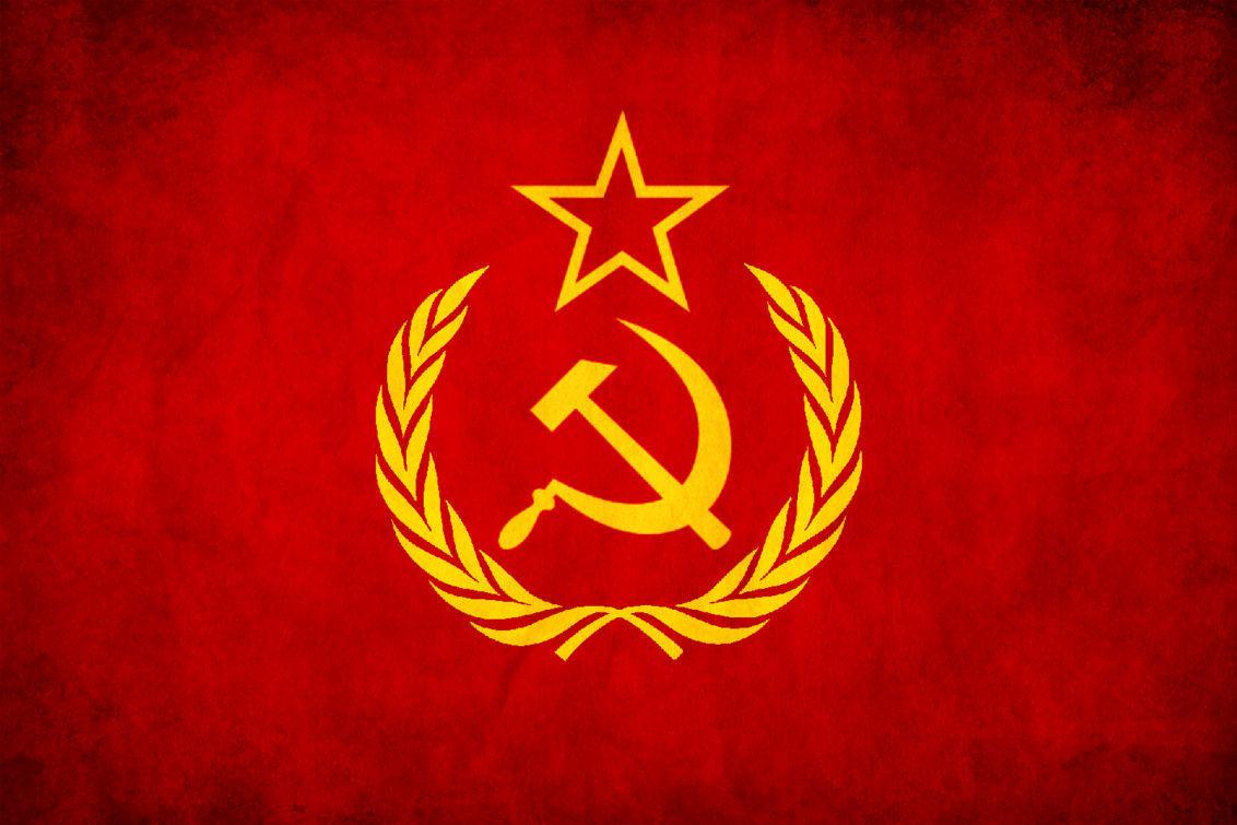 ¿En qué año se constituyó la URSS?