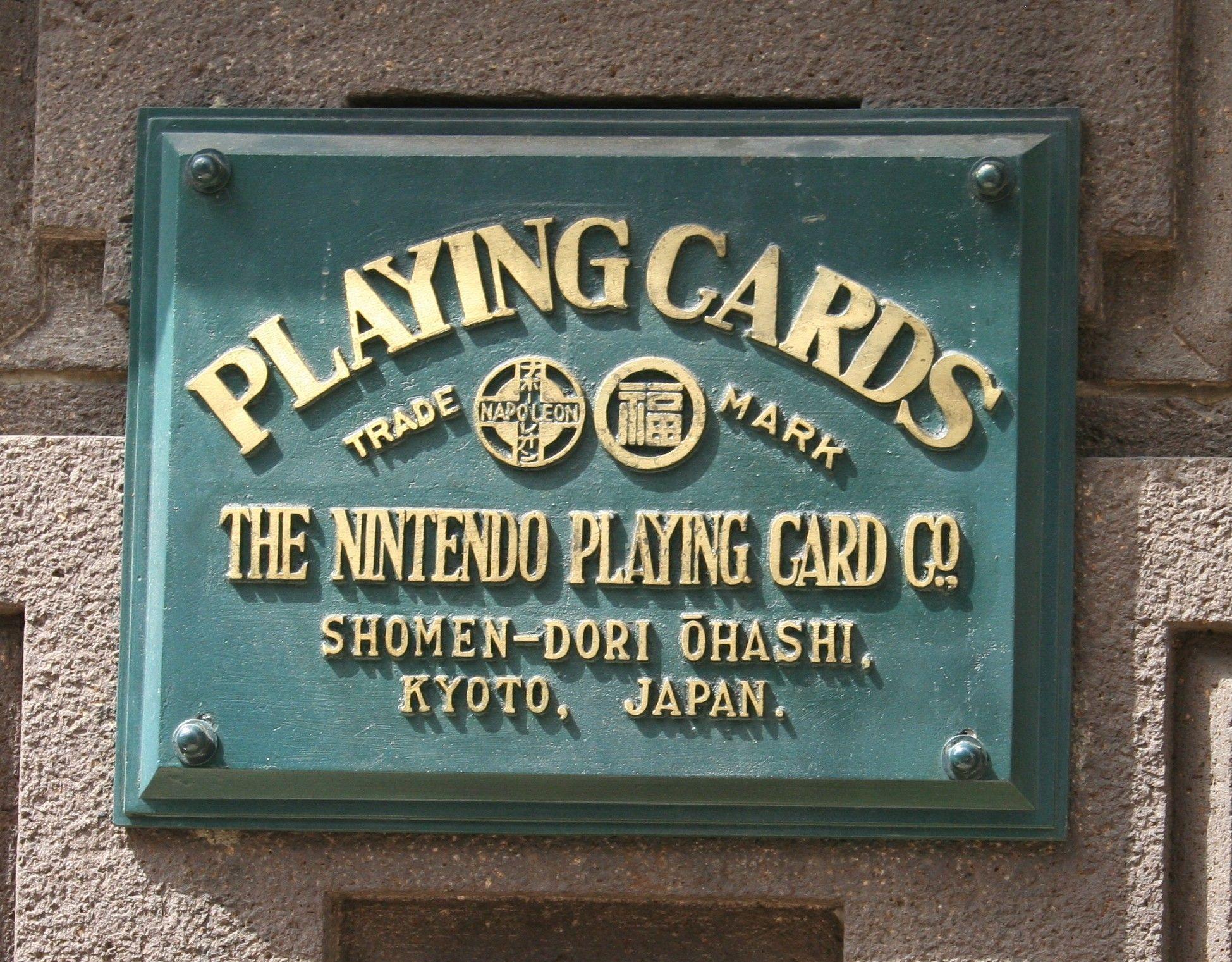 ¿Cuando se fundó Nintendo?