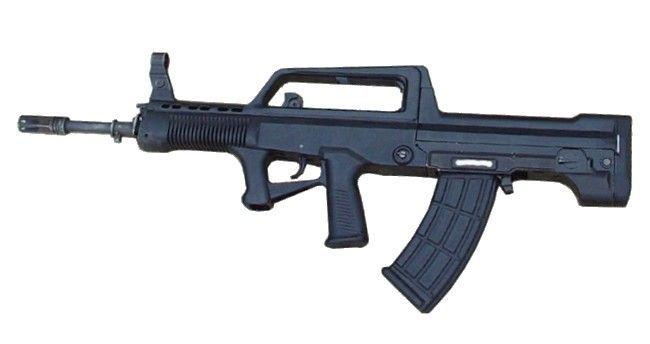 ¿Qué fusil es este?