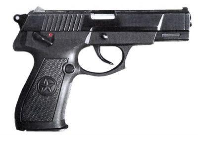 La QSZ-92 es fabricada por...