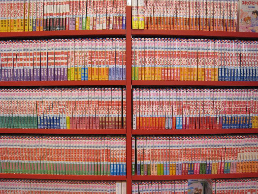 ¿Tienes una colección de manga?
