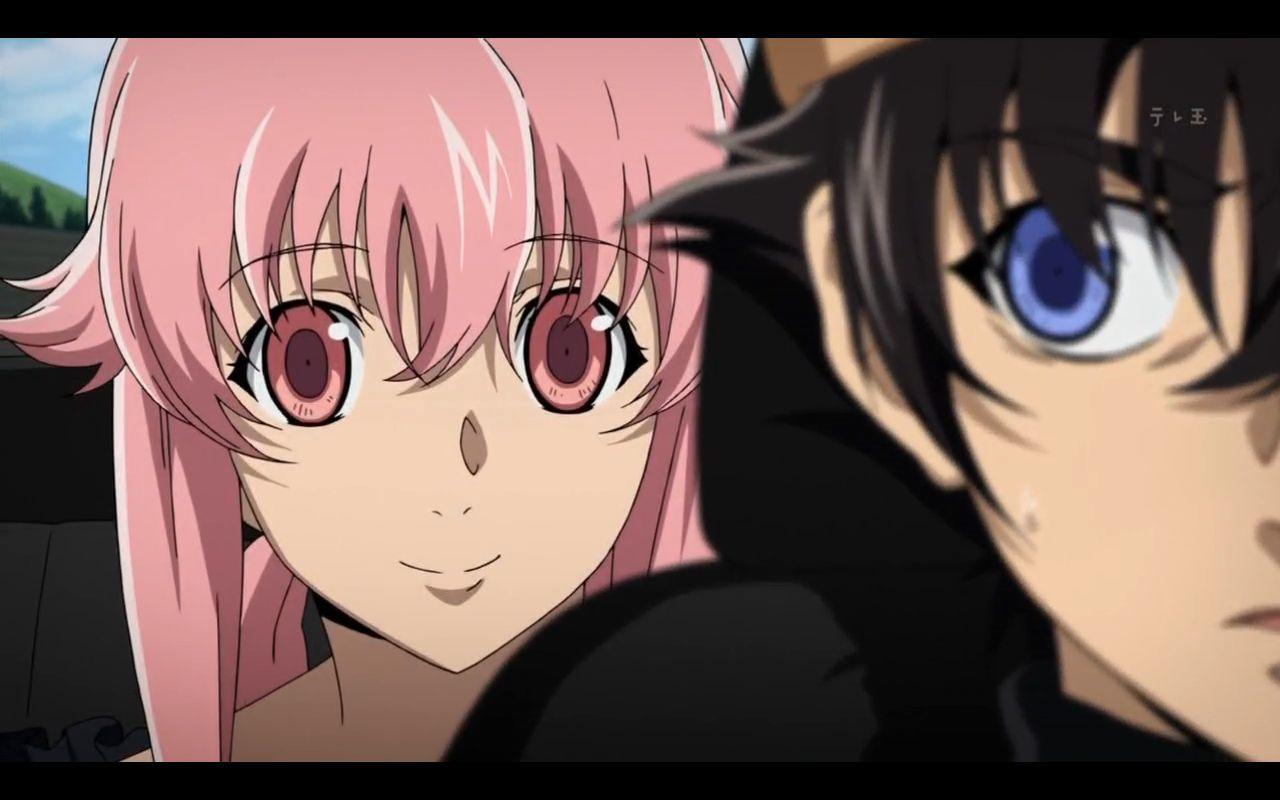 ¿Qué persona o personas besaron a Amano Yukiteru?