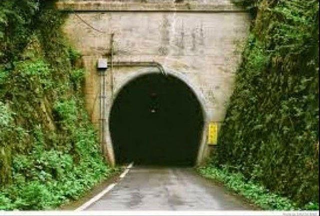 ¿Cómo se llama este túnel?