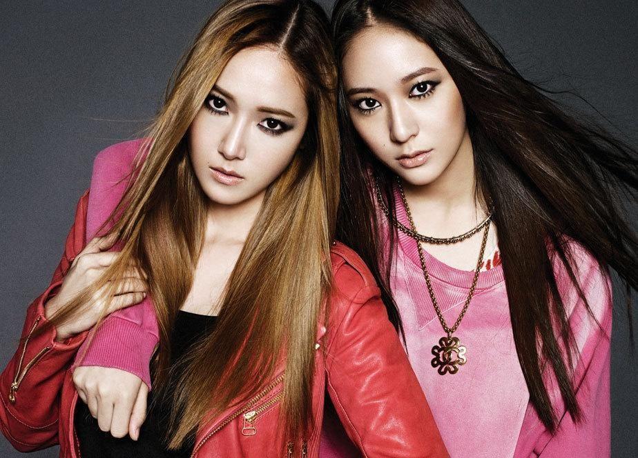 Jessica Jung, la exmiembro de Girls Generation tiene una hermana que es miembro de otro conocido grupo. ¿Cuál?