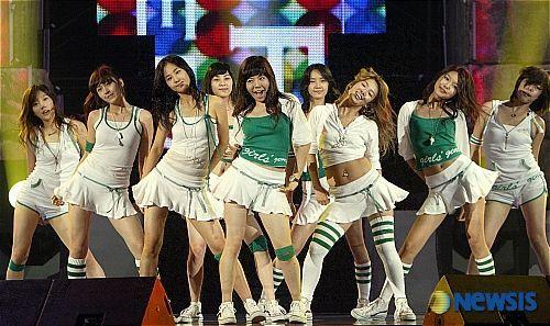 ¿Cuál fue la canción con la que debutó Girls Generation?