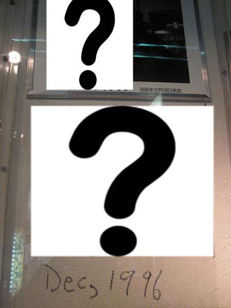 ¿Cuál de estos famosos se reconoció fan de Sonic y dejó su autógrafo en una de las filiales de SEGA como se ve en la imagen?