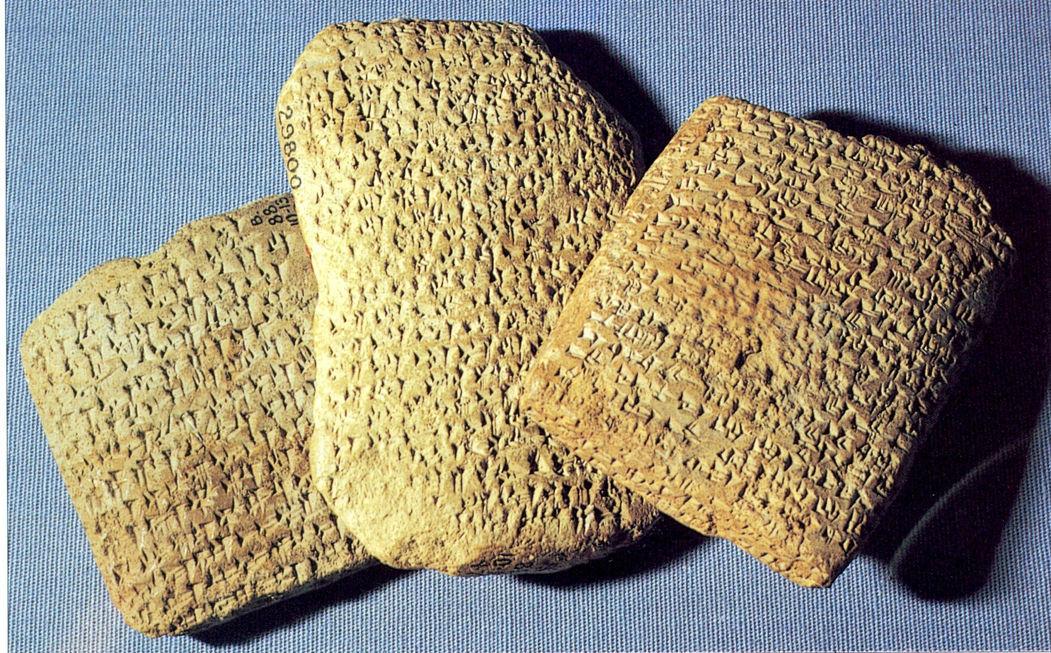 4526 - ¿Cuánto sabes sobre el mundo antiguo?