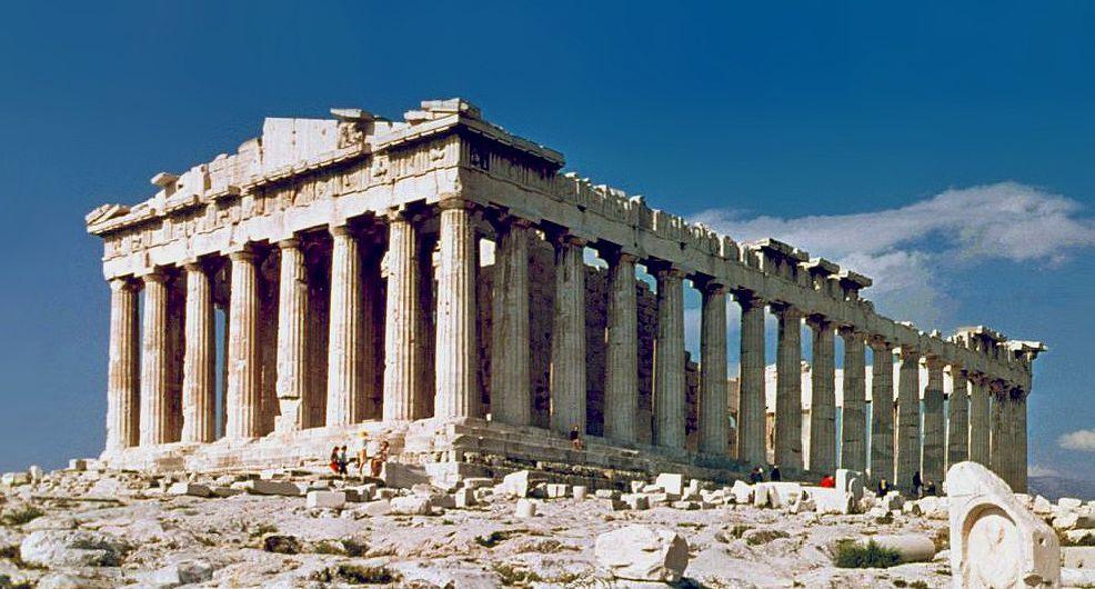 Pregunta trampa: ¿Es el Partenón un templo?