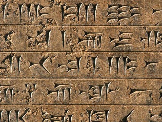¿Cuál es considerada la civilización más antigua del mundo cuya escritura es el cuneiforme?