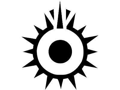 ¿Qué sith asesinó a todos los vigos del Sol Negro?