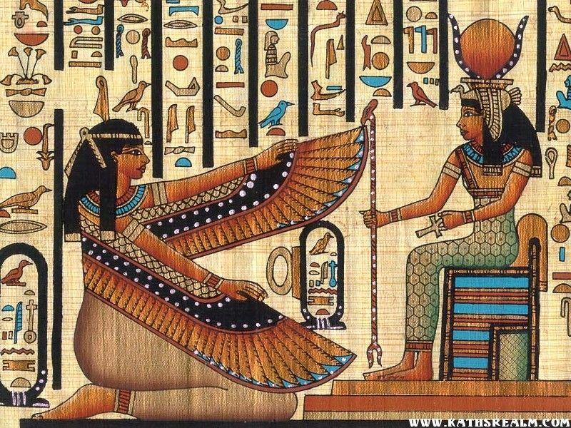 4422 - ¿Sabes de mitología egipcia?