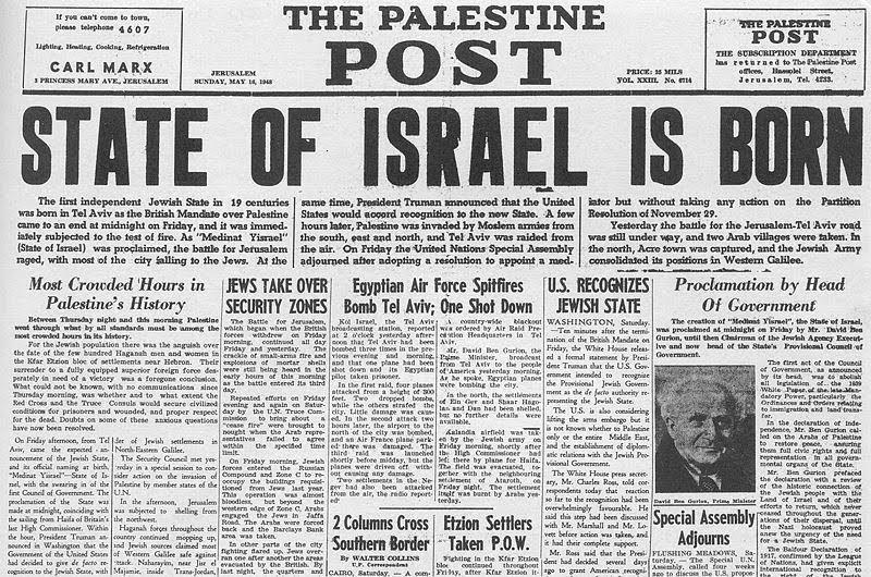 El pueblo judío, acompañado por las potencias occidentales, llega a Palestina dispuesto a asentarse allí.  ¿Qué opinas?