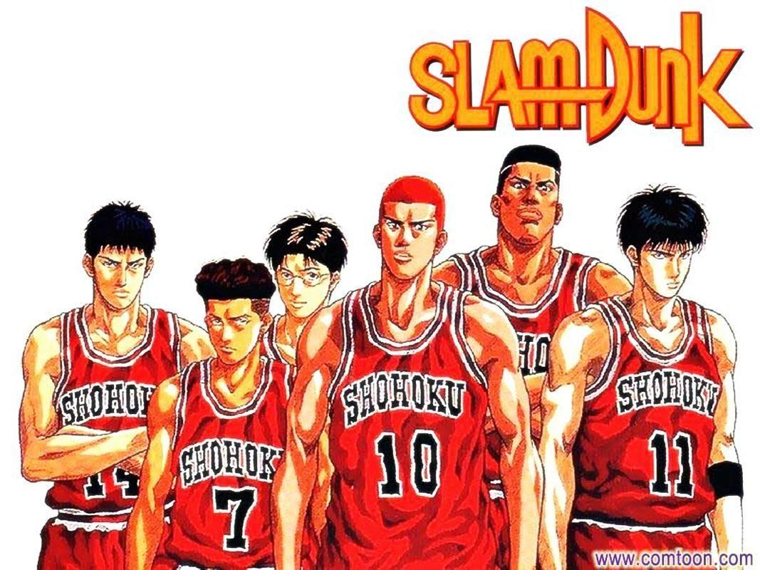 5344 - ¿Cuánto sabes de Slam Dunk?
