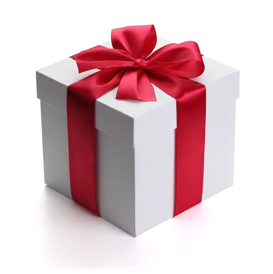 ¿Qué hay en el interior de este paquete?