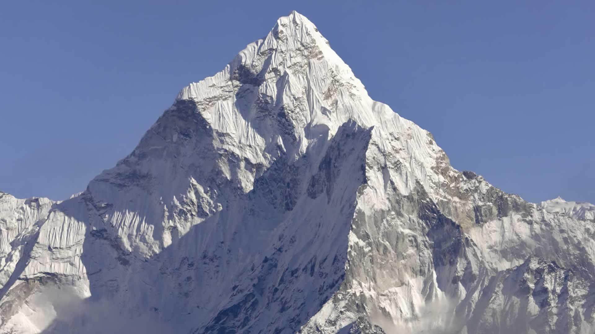 Venga va, una fácil. ¿Cuál es la montaña más alta del mundo?