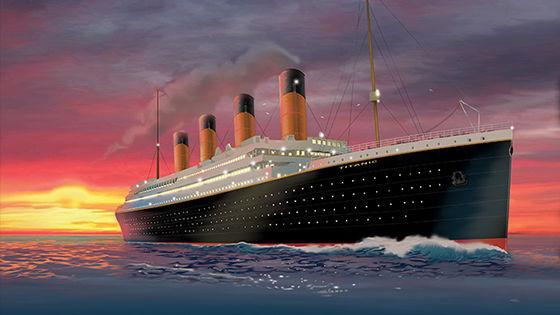 ¿ Cuántas chimeneas funcionales tenía el Titanic ?