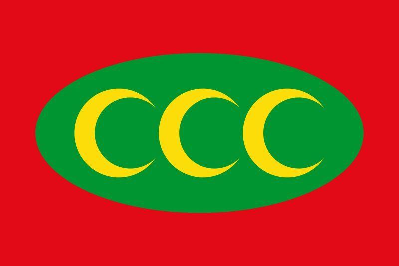 Vamos con una difícil ¿De quién fue esta bandera?