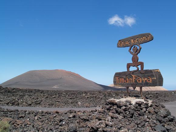 ¿A qué provincia pertenece el Parque Nacional de Timanfaya?