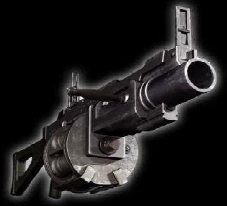 ¿En qué misión podemos conseguir esta poderosa arma de fuego?