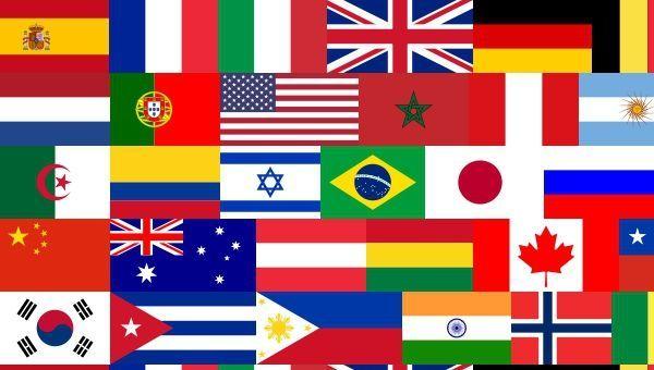 6539 - ¿Conoces estas banderas del mundo?