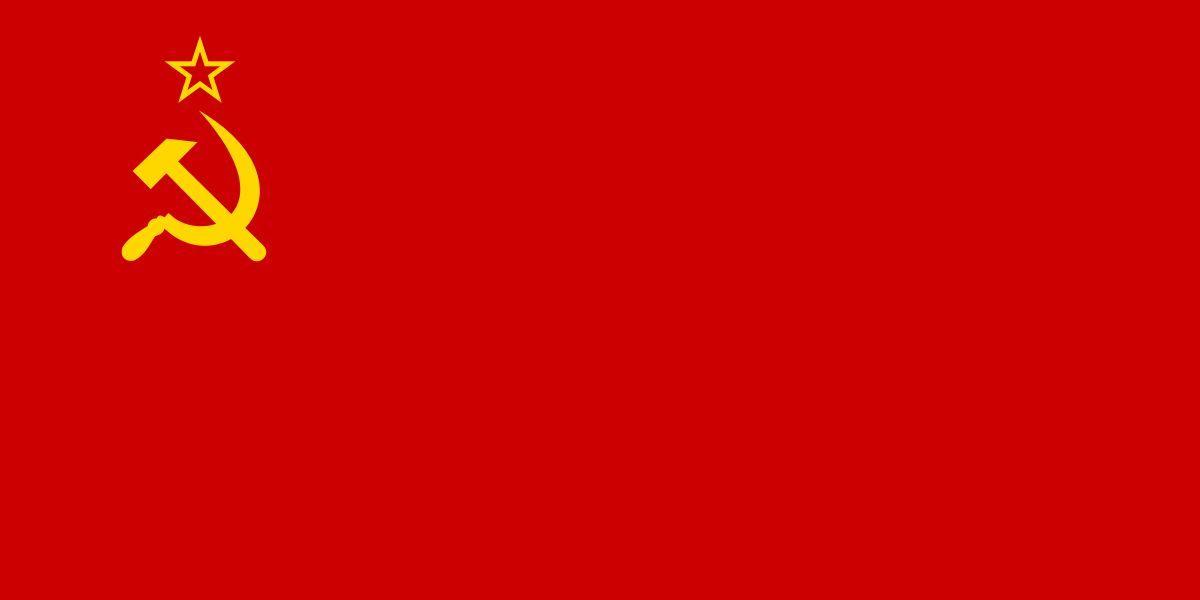 6674 - URSS ¿Sabes cuál son los países que la formaron?
