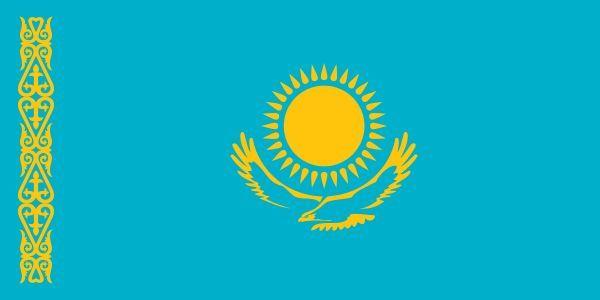 Conocida en los últimos años por patrocinar un equipo ciclista internacional, ¿Kazajstán estuvo en la URSS?