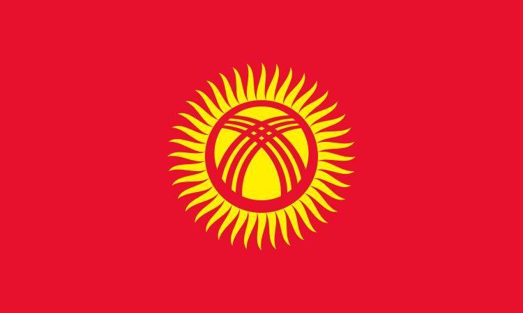 Kirguizistán esa gran desconocida... ¿Si o no?