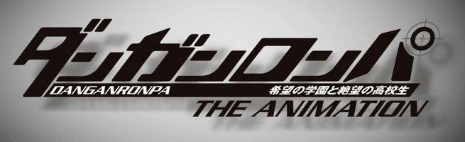 6744 - ¿Recuerdas a todos y cada uno de los personaje sde Danganronpa: The Animation?