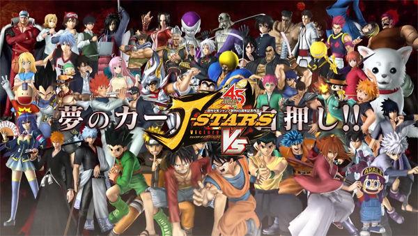 7141 - Personajes y respectivas series del juego J-Stars Victory Vs. Parte 1.