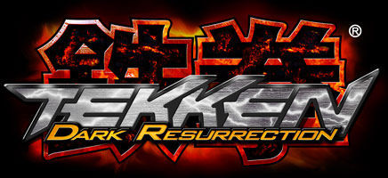 6938 - ¿Te acuerdas de Tekken Dark Resurrection?