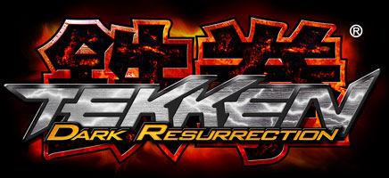 6938 - ¿Te acuerdas de Tekken Dark Resurrection?