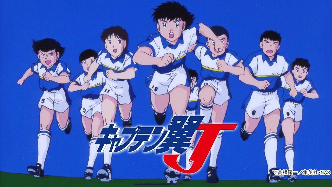 La gran serie Captain Tsubasa, u Oliver y Benji/Supercampeones, ¿cuántos capítulos tiene?