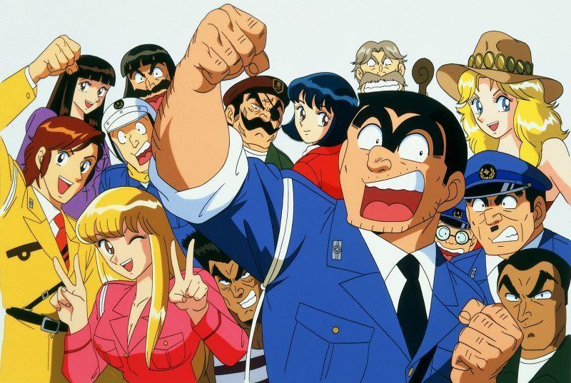 Conocida como 'Kochikame' con un total de 373 episodios desde 1996 a 2004, ¿sabrías decir su nombre real?
